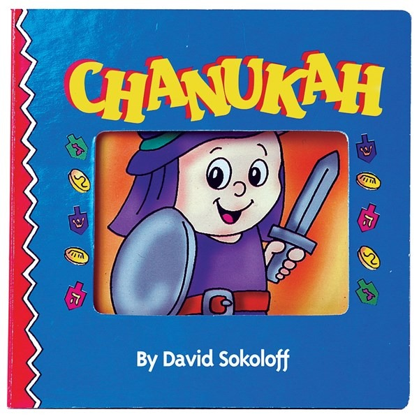 Chanuka Books