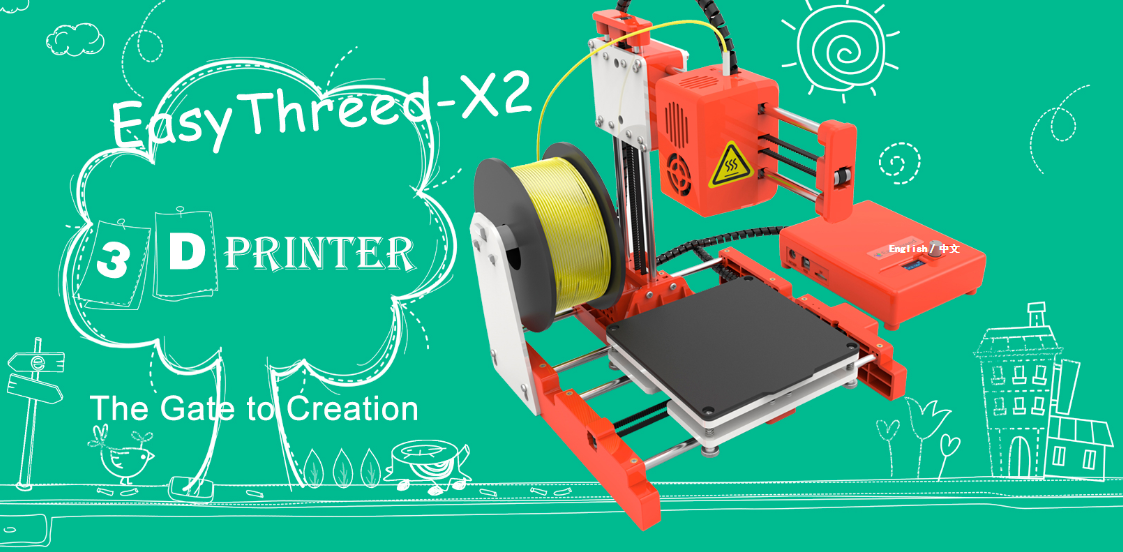 Easythreed X2 3D Printer