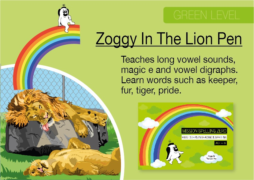 Zoggy In The Lion Pen (E-book)