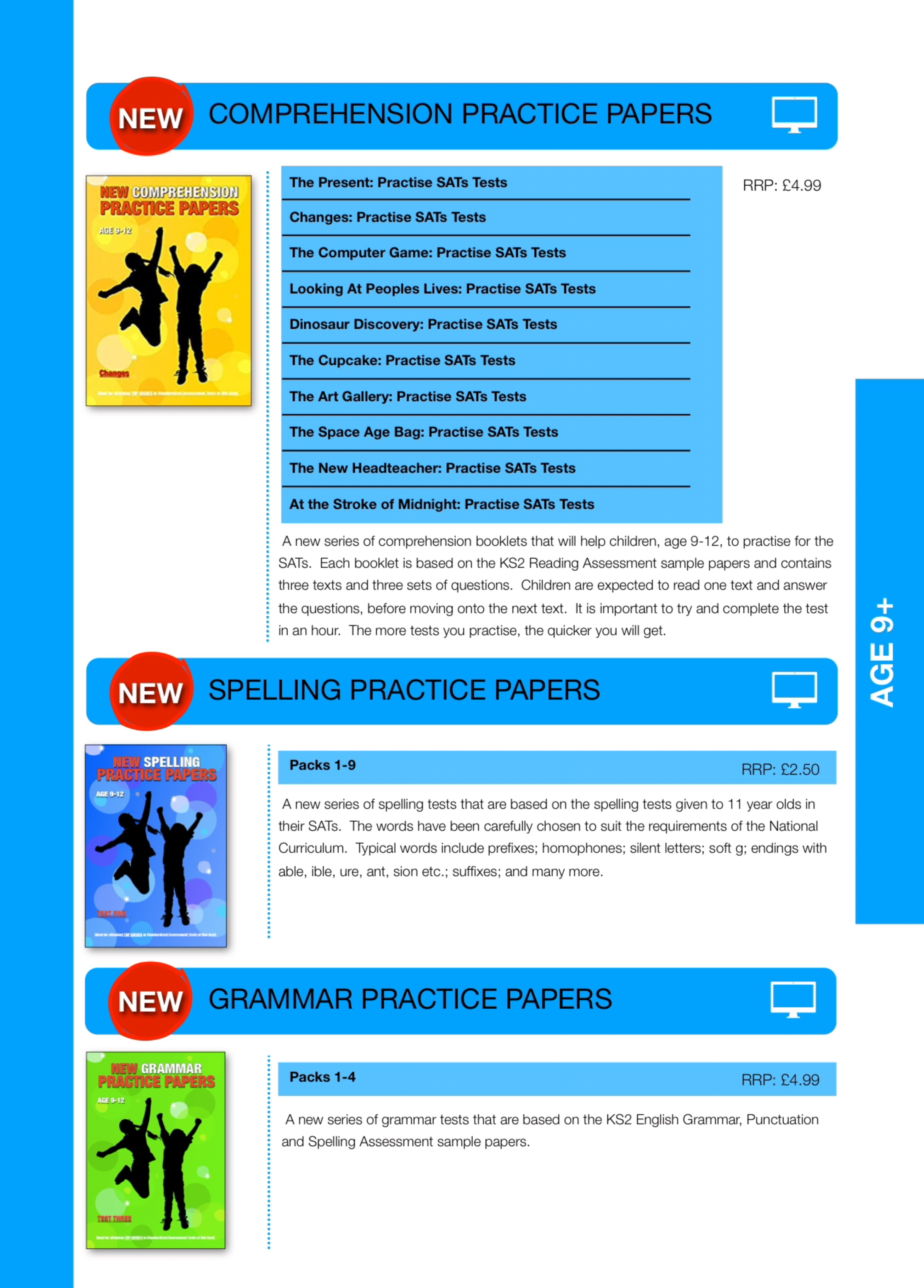 Highly Recommended: Learn Comprehension Skills 'The Computer Game' 9-12 years