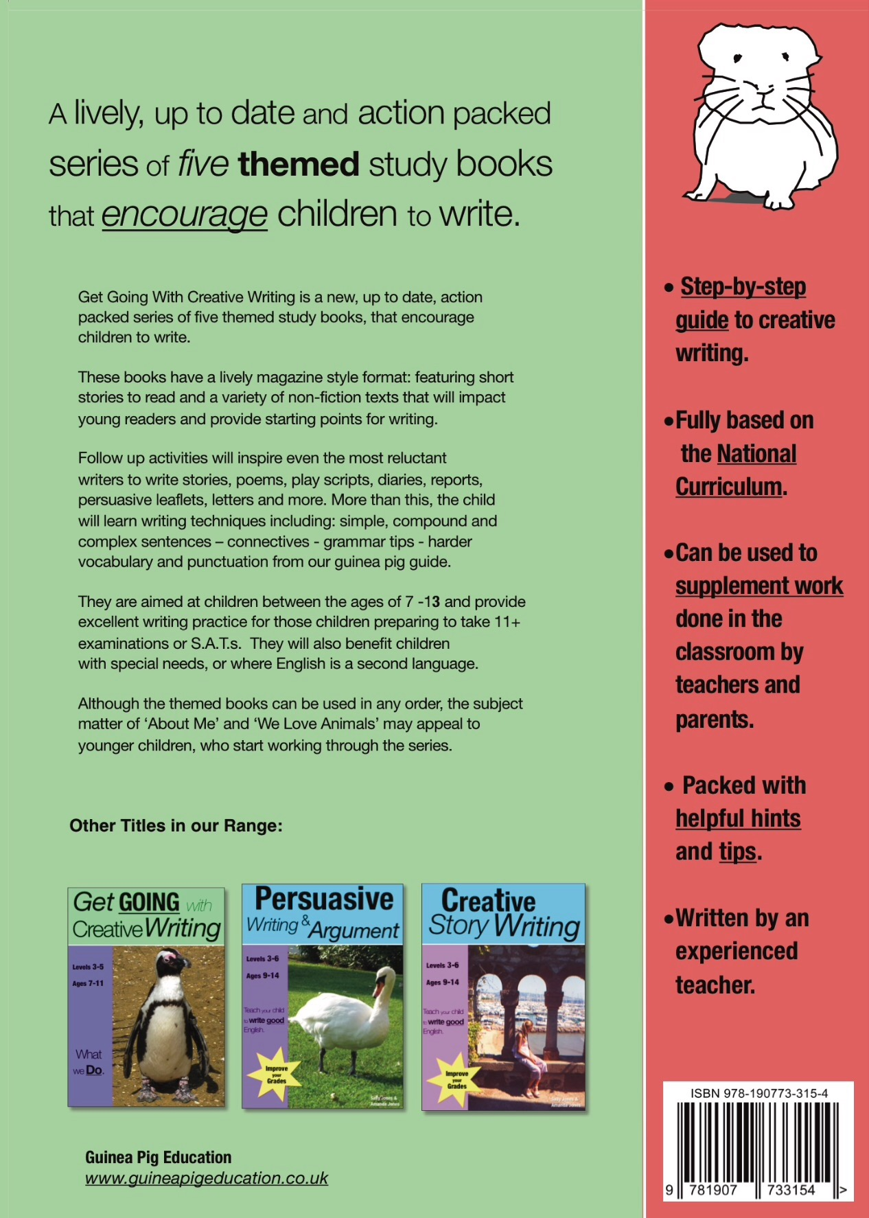 Out And About: Get Going With Creative Writing (And Other Forms Of Writing) (7-13) Digital Download