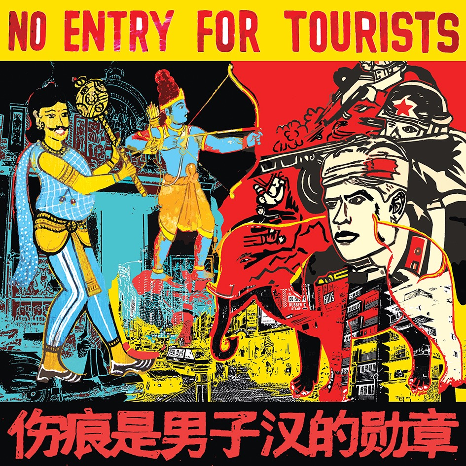 'NO ENTRY FOR TOURISTS'