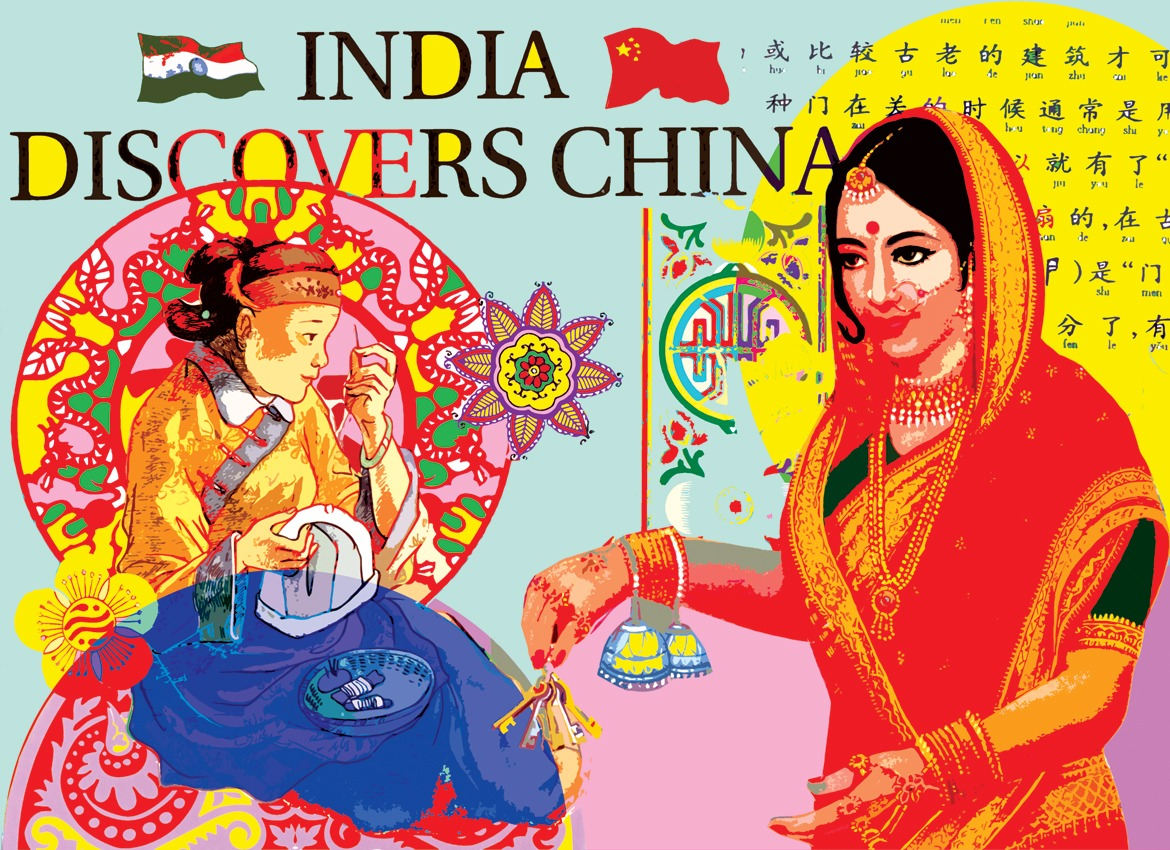 INDIA DISCOVERS CHINA