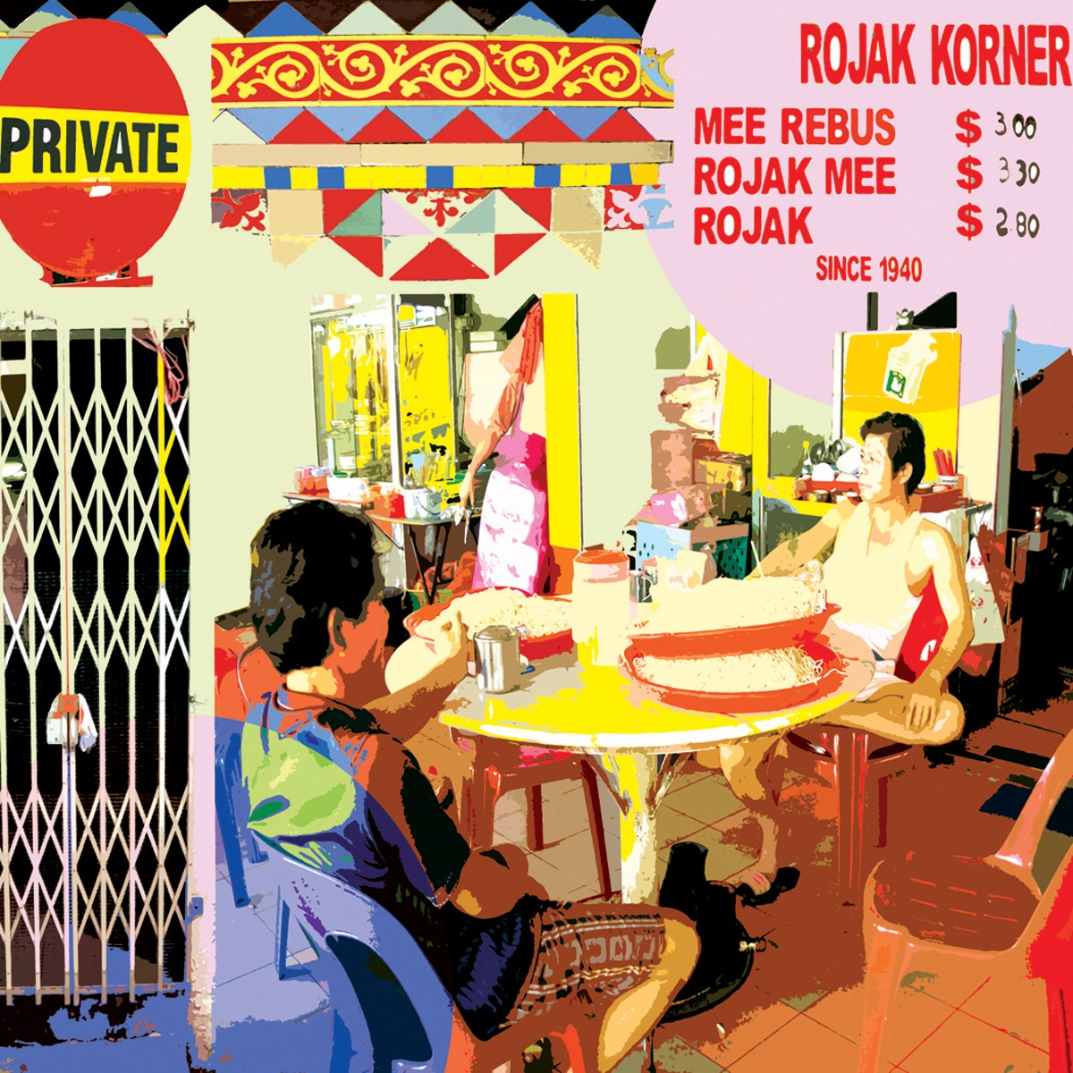 'PRIVATE ROJAK KORNER'