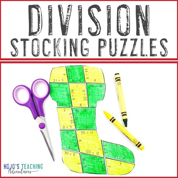 DIVISION Stocking Puzzles for 3rd, 4th, or 5th Grade