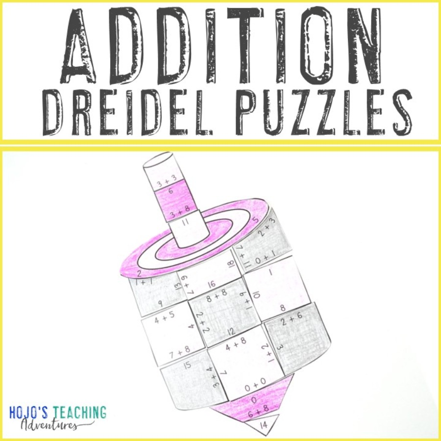 ADDITION Dreidel Puzzles for 1st, 2nd, or 3rd Grade