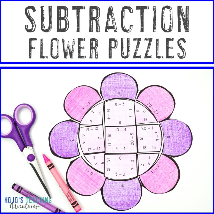 SUBTRACTION Flower Puzzles for 1st, 2nd, or 3rd Grade