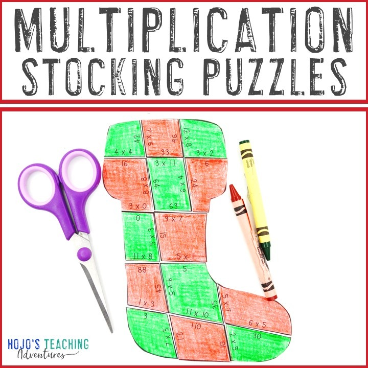 MULTIPLICATION Stocking Puzzles for 3rd, 4th, or 5th Grade Kids