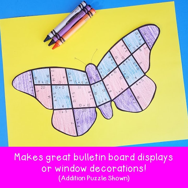 MULTIPLICATION Butterfly Puzzles for 3rd, 4th, or 5th Grade
