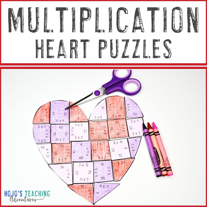 MULTIPLICATION Heart Puzzles for 3rd, 4th, or 5th Grade