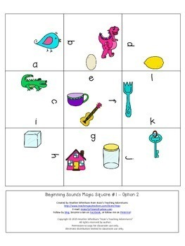 Beginning Sounds Magic Square Puzzles