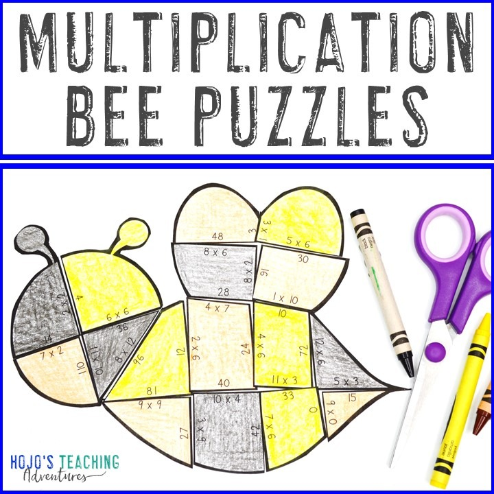 MULTIPLICATION Bee Puzzles for 3rd, 4th, or 5th Grade