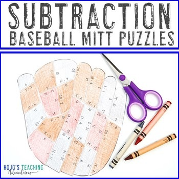 Subtraction Baseball Mitt Puzzles for 1st, 2nd, or 3rd Grade