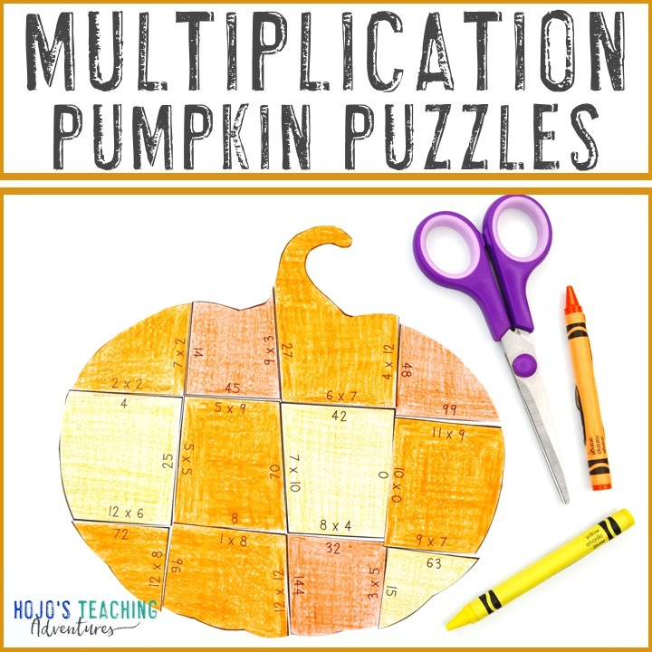 MULTIPLICATION Pumpkin Puzzles for 3rd, 4th, or 5th Grade