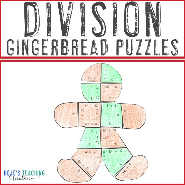 DIVISION Gingerbread Puzzles for 3rd, 4th, or 5th Grade