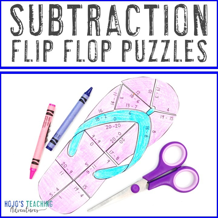 SUBTRACTION Flip Flop Puzzles for 1st, 2nd, or 3rd Grade