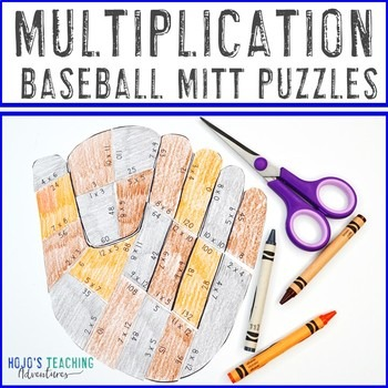 Multiplication Baseball Mitt Puzzles for 3rd, 4th, or 5th Grade