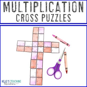 Multiplication Cross Puzzles