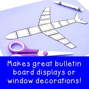 EDITABLE Airplane Puzzle for Elementary or Middle School Kids