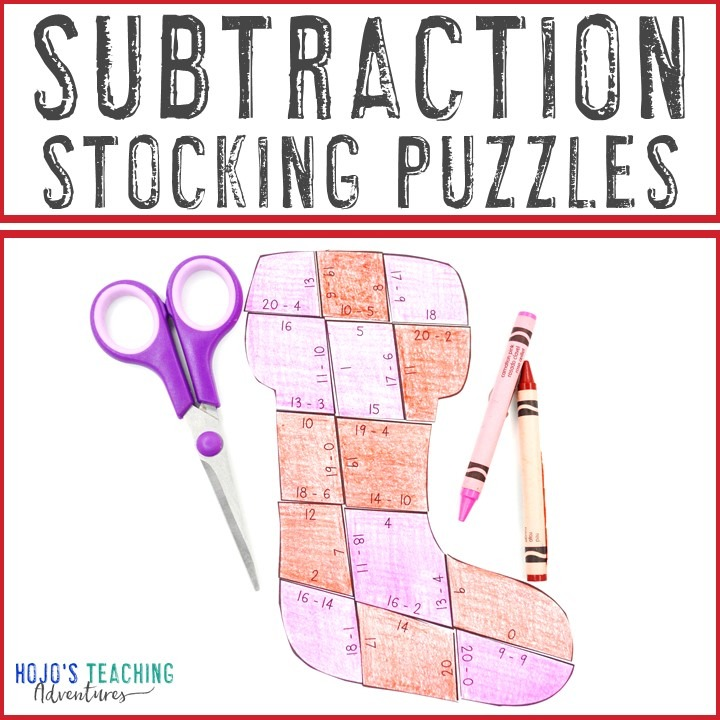 SUBTRACTION Stocking Puzzles for 1st, 2nd, or 3rd Grade