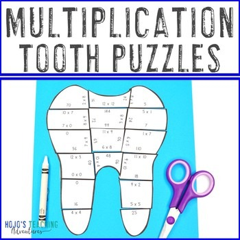 Multiplication Tooth Puzzles for 3rd, 4th, or 5th Grade Kids