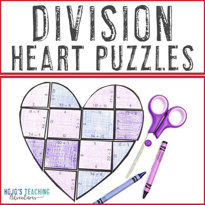 DIVISION Heart Puzzles for 3rd, 4th, or 5th Grade