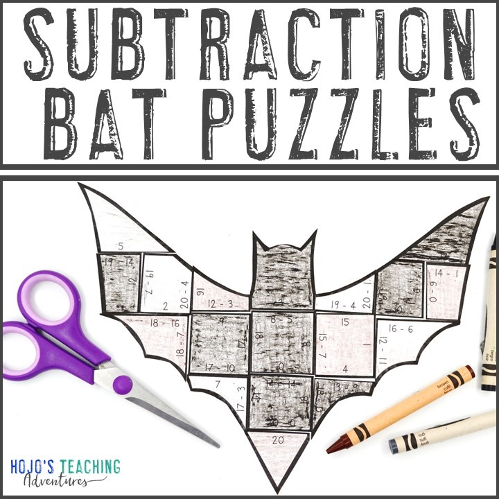 SUBTRACTION Bat Puzzles for 1st, 2nd, or 3rd Grade