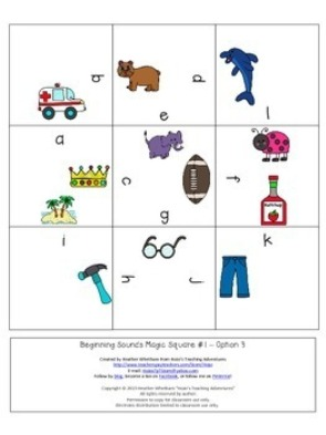 FREE Beginning Sounds Magic Square Puzzle