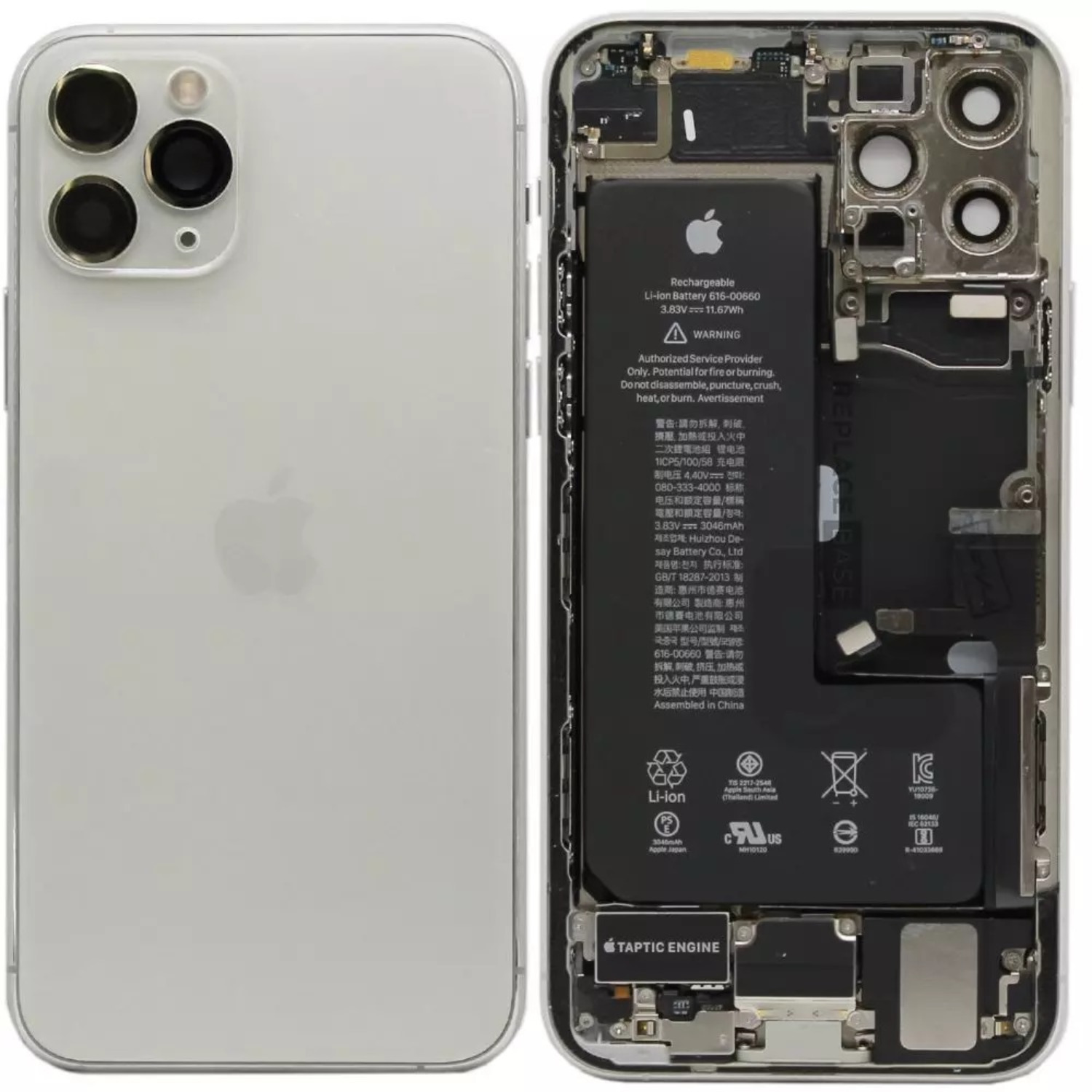 iPhone 11 Pro Replacement Genuine Rear / Back Housing Assembly With Battery | Original / Pull White