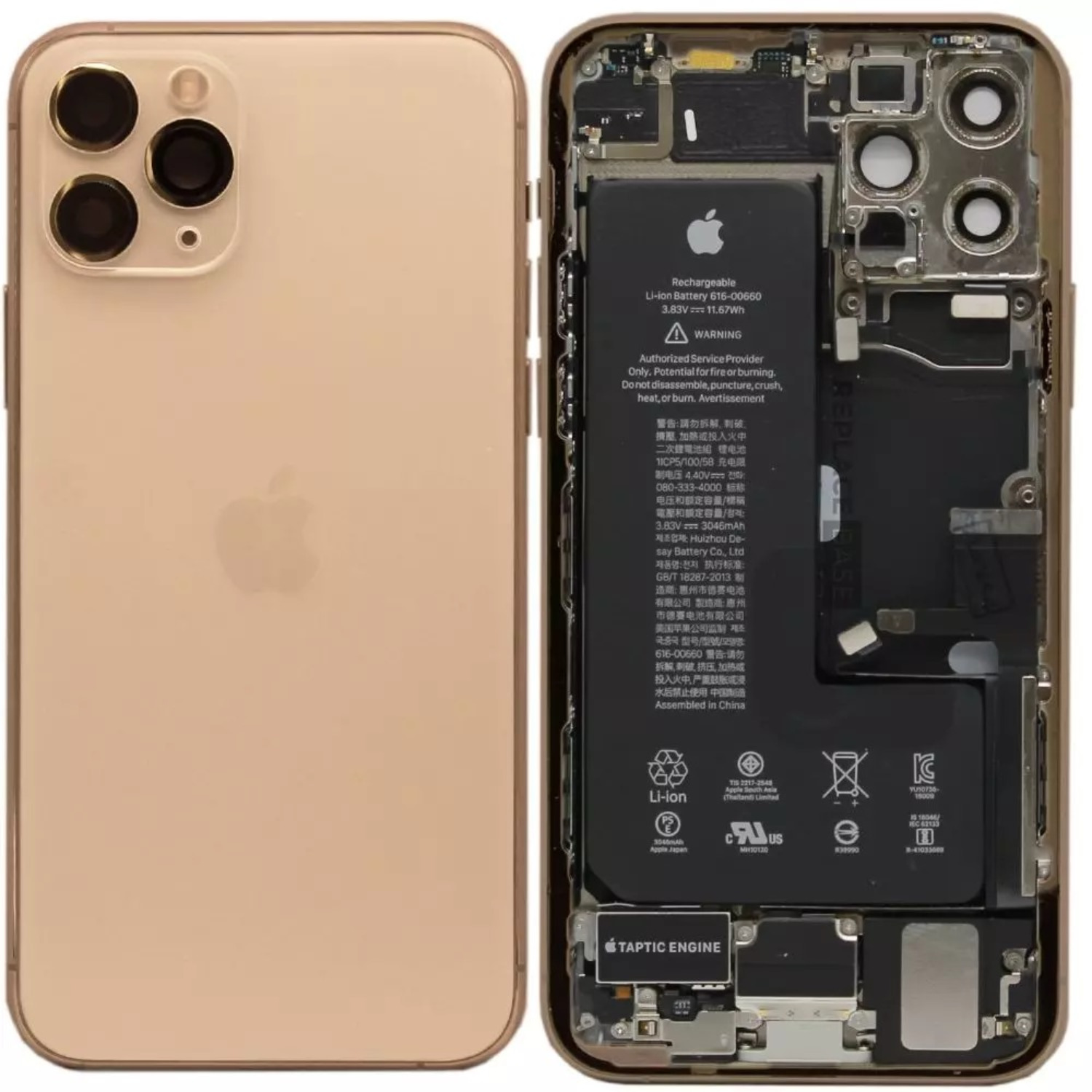 iPhone 11 Pro Replacement Genuine Rear / Back Housing Assembly With Battery | Original / Pull | Gold
