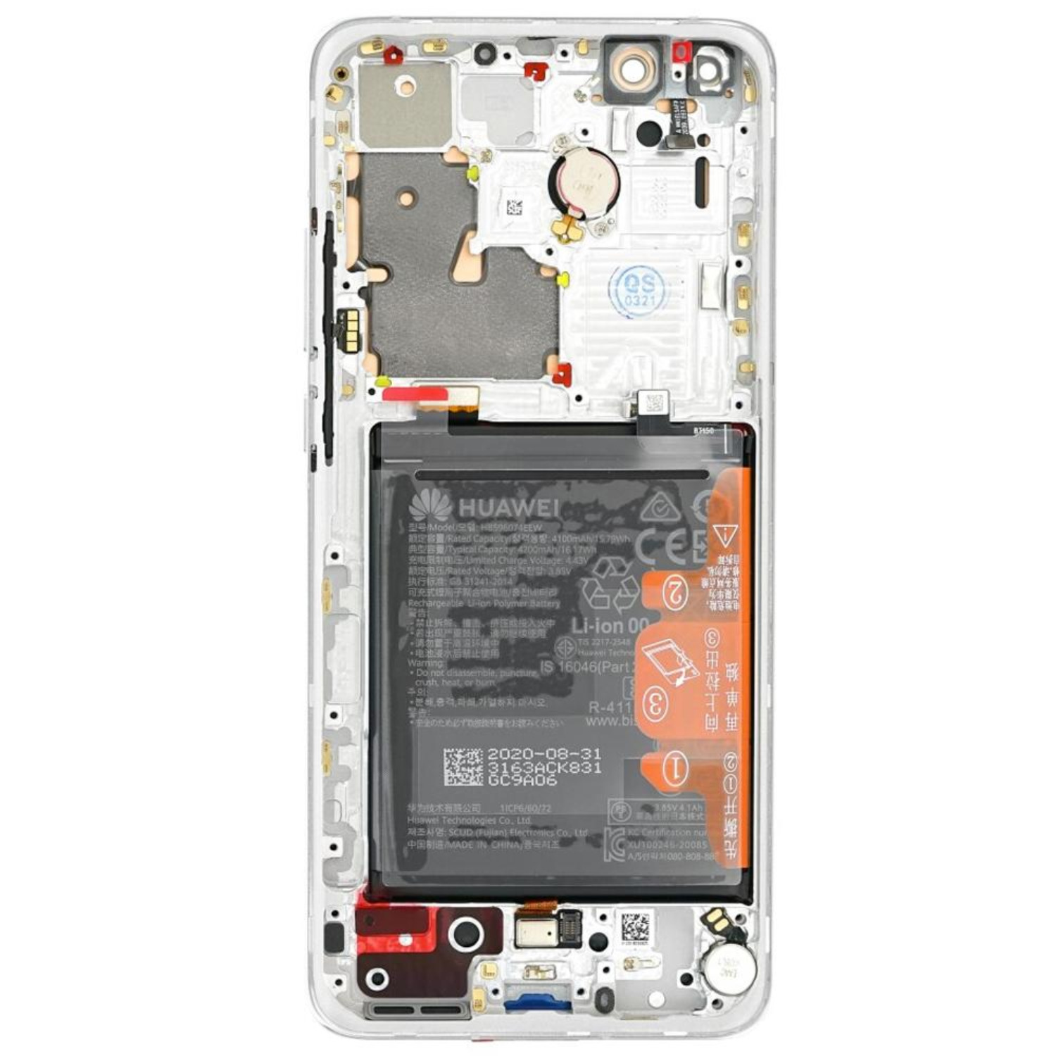 Huawei P40 Pro Plus Replacement Screen Inc Battery (Frost Silver / Ice White) 02353RBJ