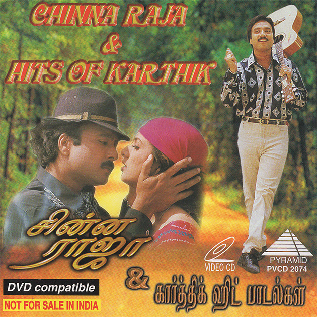 Chinna Raja And Hits Of Karthik
