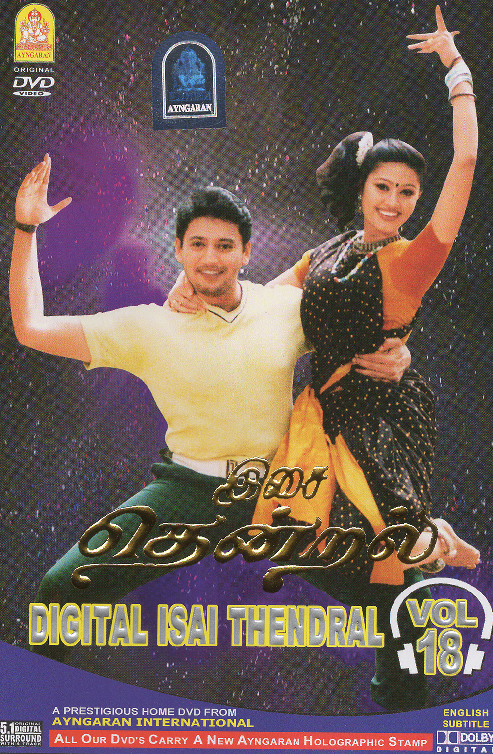 Digital Isai Thendral Vol 18