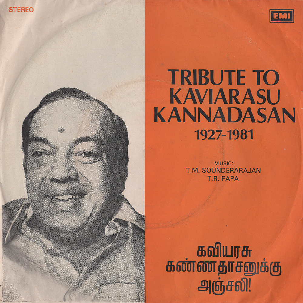 Tribute to Kaviarasu Kannadasan