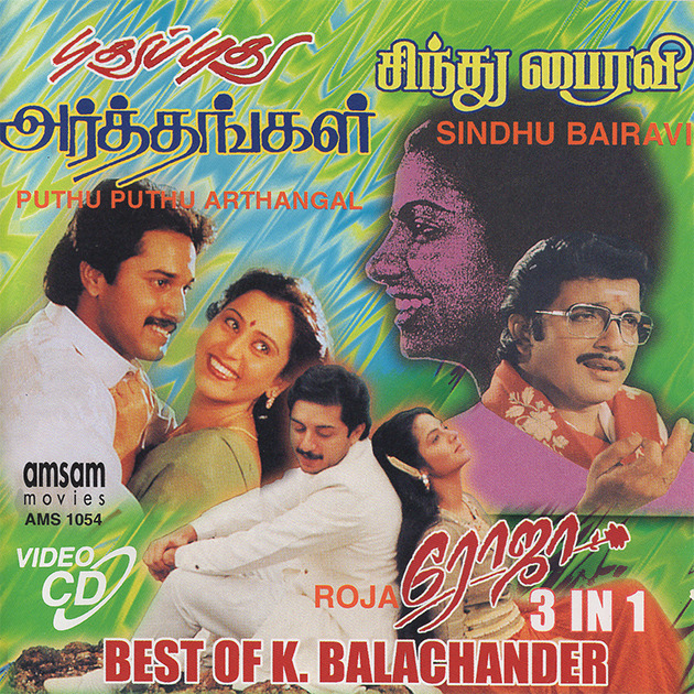 Best Of K.Balachander