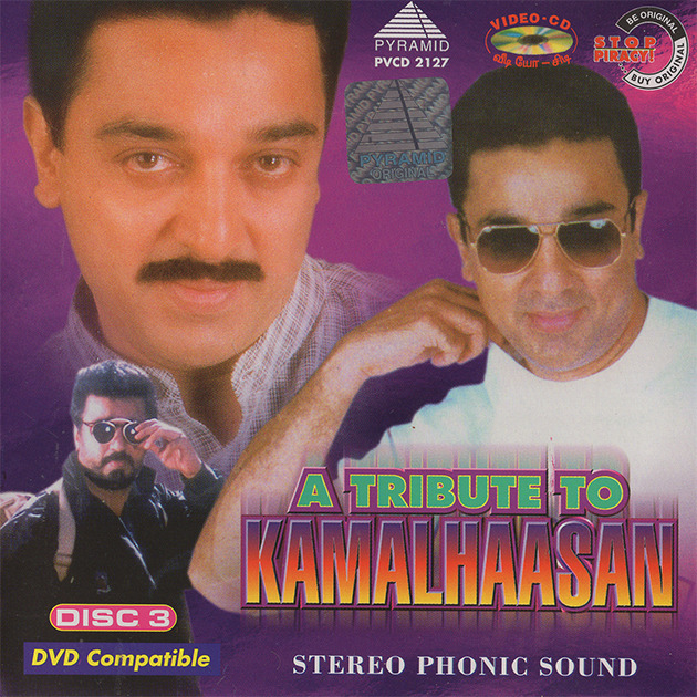 A Tribute Kamal Haasan Disc 3