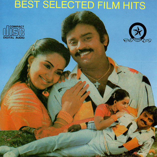 Best Selected Film Hits
