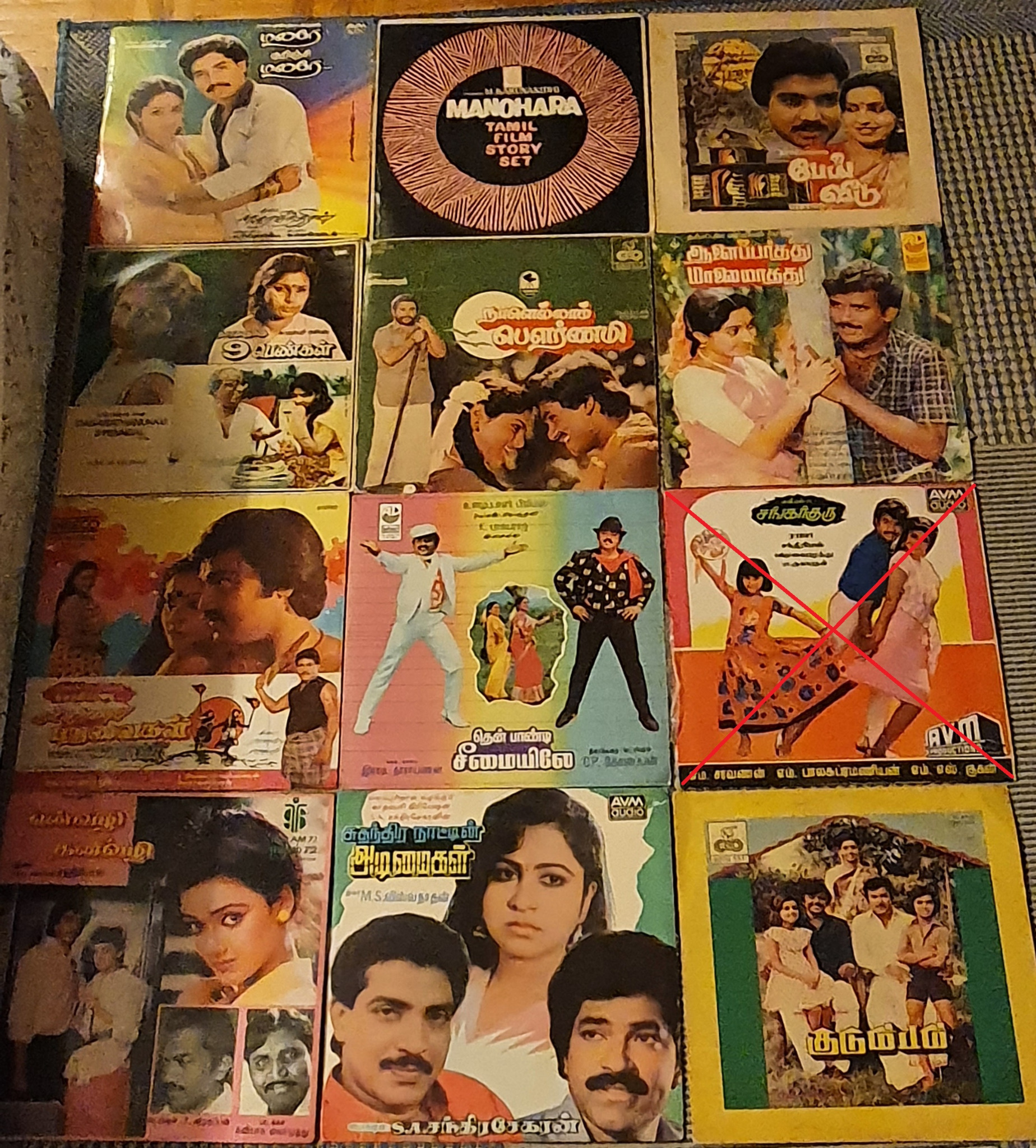 Select & Buy Your Tamil Vinyl Record LPs/EPs