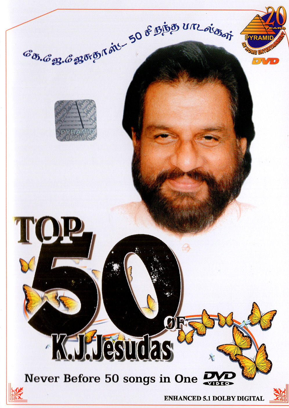 Top 50 Of K.J.Yesudas