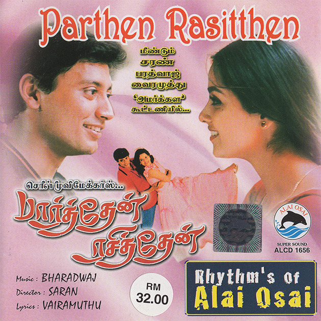 Parthen Rasithen - Rhythm's Of Alai Osai