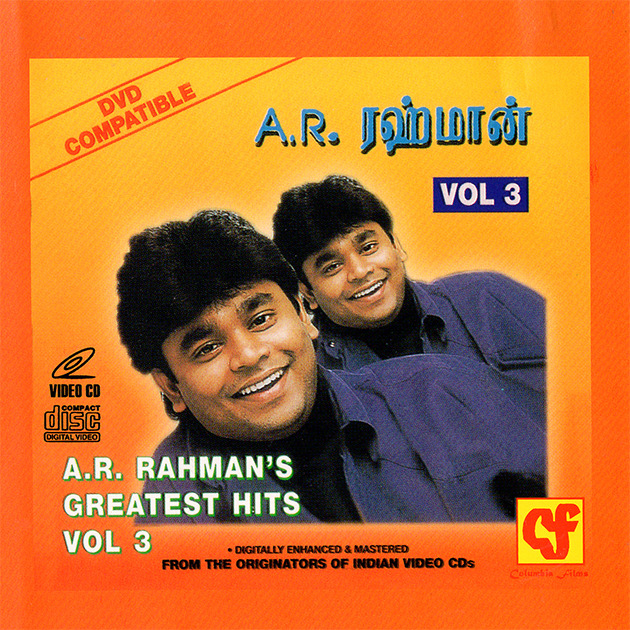 A.R.Rahman's Greatest Hits Vol 3