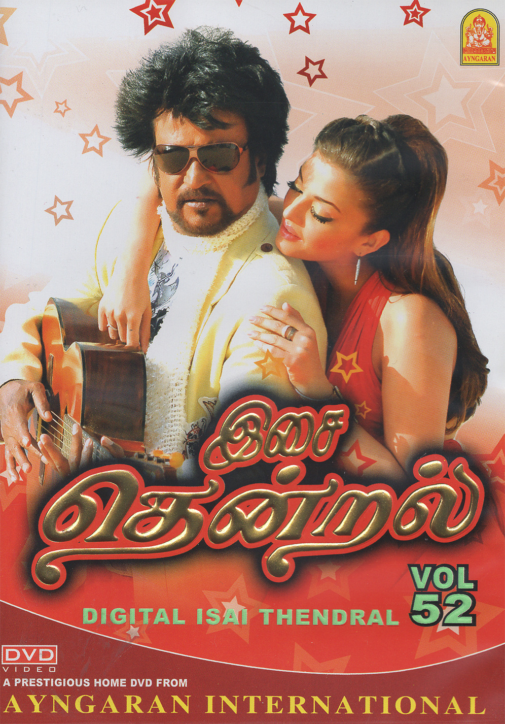 Digital Isai Thendral Vol 52
