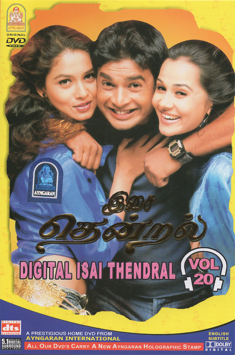 Digital Isai Thendral Vol 20