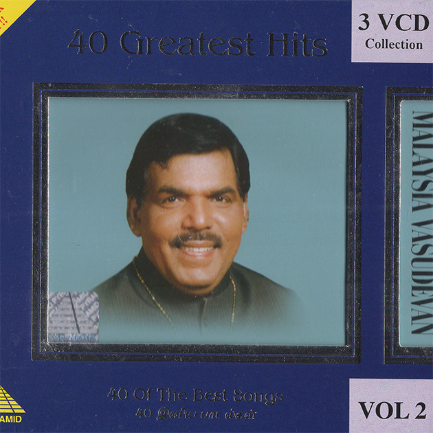 40 Greatest Hits Malaysiya Vasudevan Vol 2