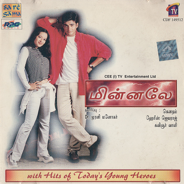 Minnale - Hits Of Today's Young Heroes