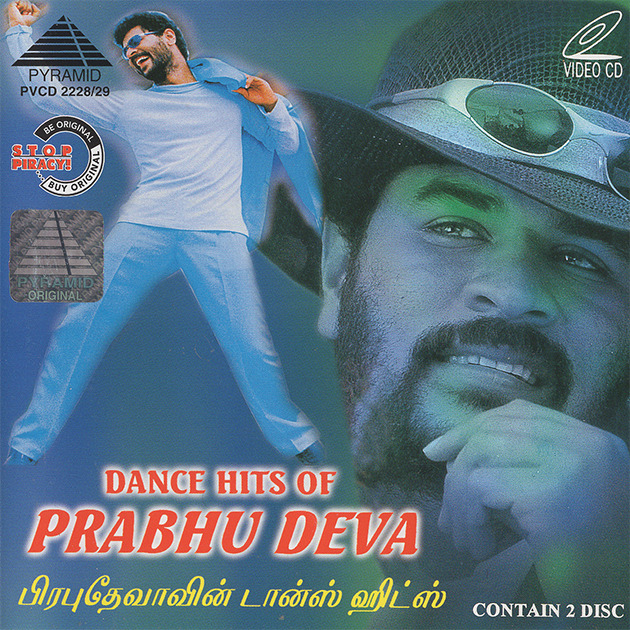 Dance Hits Of Prabhu Deva