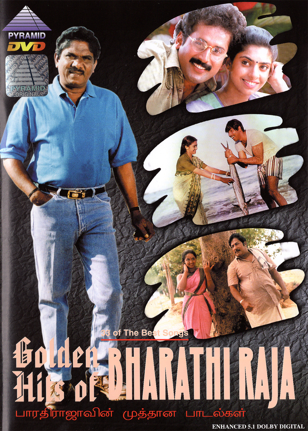 Golden Hits Of Bharathiraja