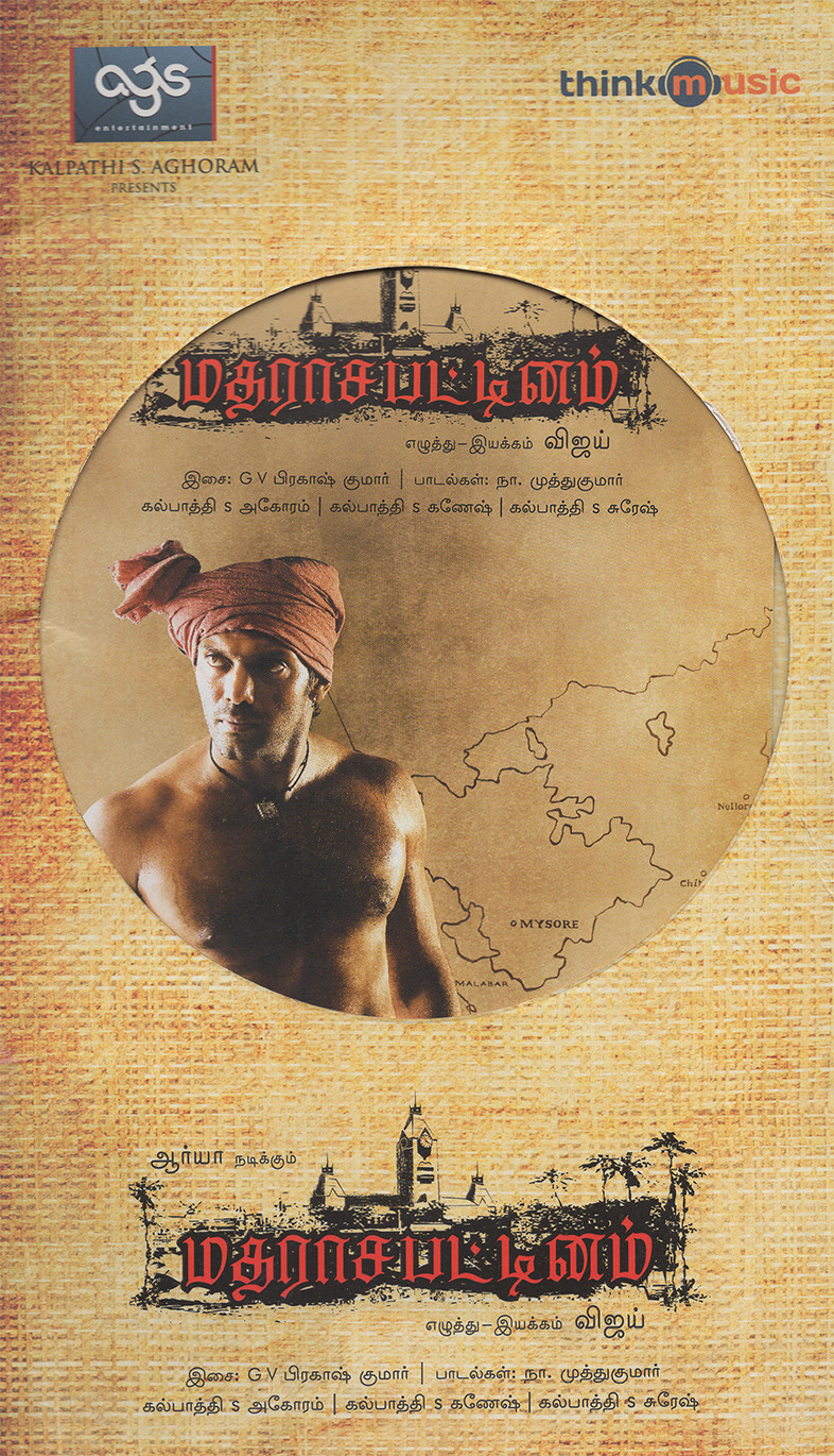 Madrasapattinam Premium Edition