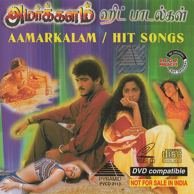 Amarkalam - Hit Songs