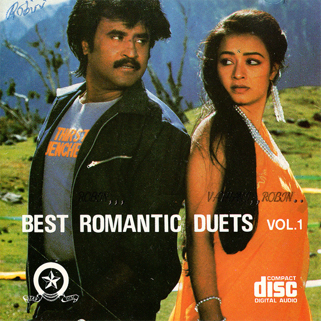 Best Romantic Duets Vol 1